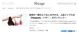 sheage